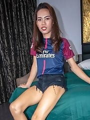 Emirates Jersey Frayed Shorts Creampie
